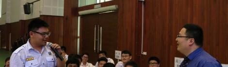 上海大学升学讲座