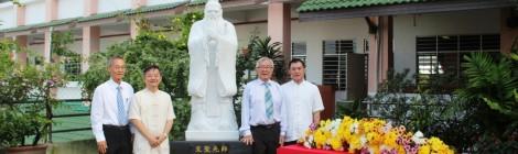 孔子雕像揭幕礼
