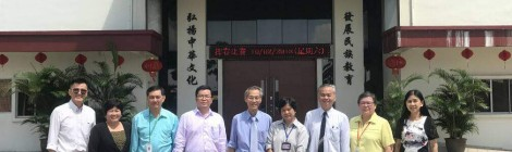 霹雳九华文独立中学  齐齐提升英语水平