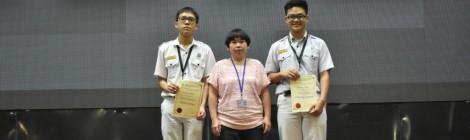 第1届厦门大学马来西亚分校数学竞赛  培元独中:王绍恒夺公开组铜奖