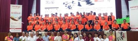 逢甲盃2019年第10届全国中学生正体字书法比赛