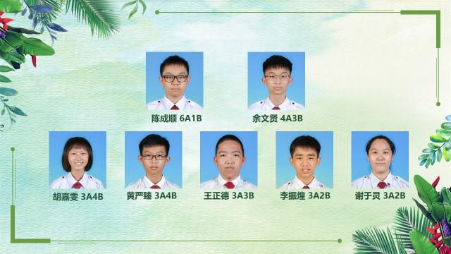 2019培元独中统考表现佳 初中 陈成顺6A  高中 王绍恒7A、黄芷珊6A