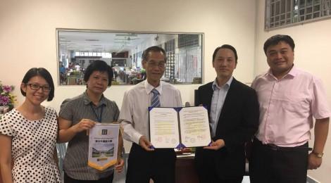 培元独中与韩国釜山外国语大学合作交流